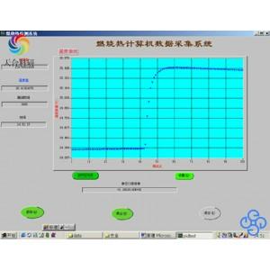 燃烧热测定(氧弹燃烧量热法)
